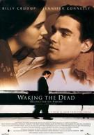 Пробуждая мертвецов (2000)