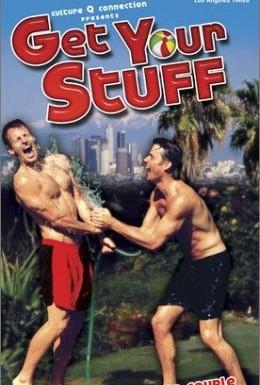 Постер фильма Собирайте свои вещи (2000)