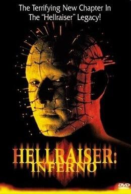 Постер фильма Восставший из ада 5: Преисподняя (2000)