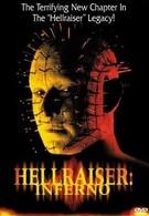 Восставший из ада 5: Преисподняя (2000)