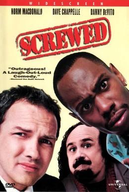 Постер фильма История одного похищения (2000)