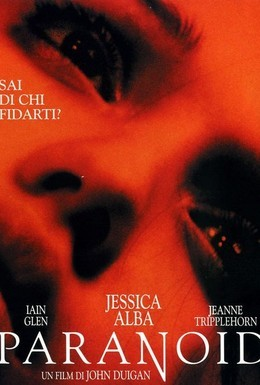 Постер фильма Паранойя (2000)