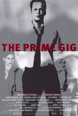 Постер фильма Мошенники (2000)