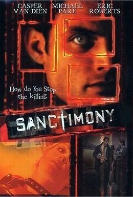 Постер фильма Ханжа (2000)
