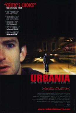 Постер фильма Урбания (2000)