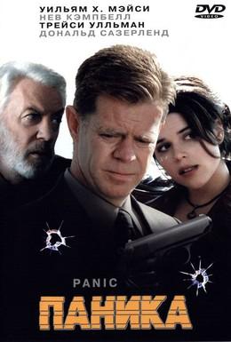 Постер фильма Паника (2000)