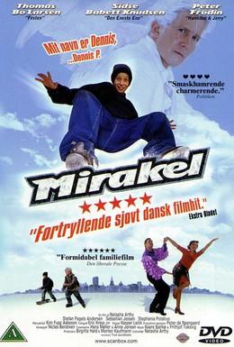 Постер фильма Чудо (2000)