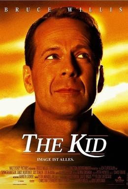 Постер фильма Малыш (2000)