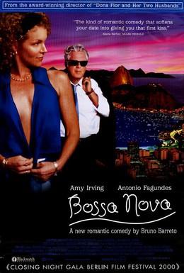 Постер фильма Боссанова (2000)