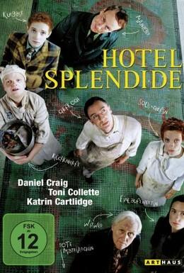 Постер фильма Отель Сплендид (2000)
