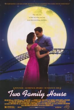 Постер фильма Дом двух семей (2000)