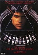 Байкеры (2000)