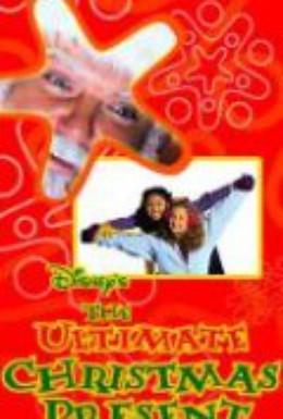 Постер фильма Лучший подарок на Рождество (2000)