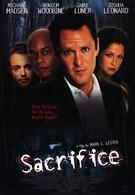 Жертвоприношение (2000)