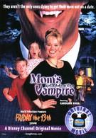 У мамы свидание с вампиром (2000)