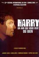 Гарри - друг, который желает Вам добра (2000)