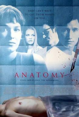 Постер фильма Анатомия (2000)