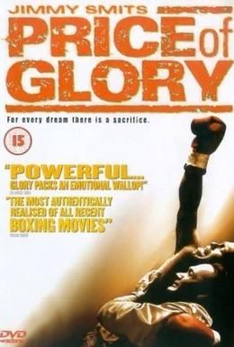 Постер фильма Цена славы (2000)