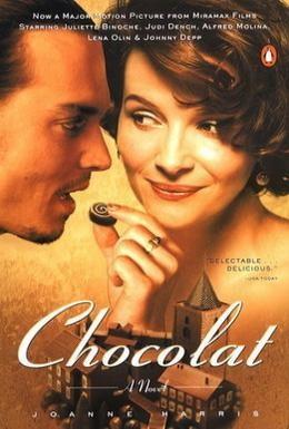 Постер фильма Шоколад (2000)