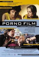 Порнофильм (2000)