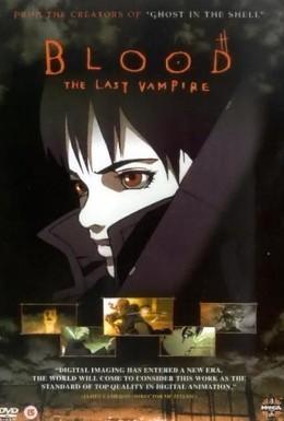 Постер фильма Кровь: Последний вампир (2000)