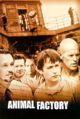 Постер фильма Зверофабрика (2000)