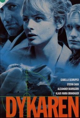 Постер фильма Ныряльщик (2000)