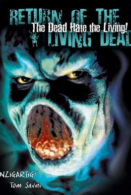 Постер фильма Мертвецы ненавидят живых (2000)