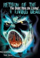 Мертвецы ненавидят живых (2000)