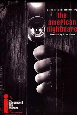 Постер фильма Американский кошмар (2000)