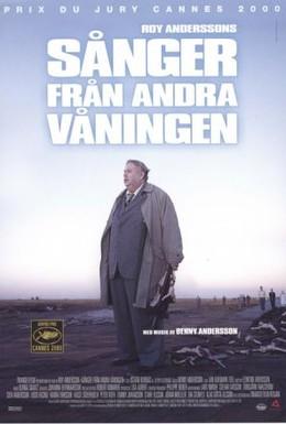 Постер фильма Песни со второго этажа (2000)