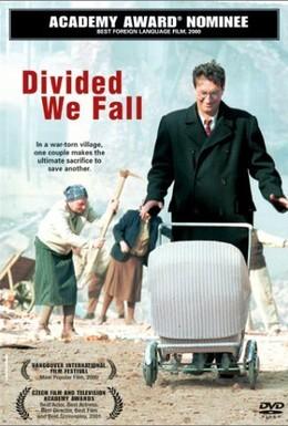 Постер фильма Мы должны помогать друг другу (2000)