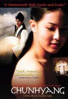 Сказание о Чун Хян (2000)