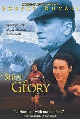 Постер фильма Цена победы (2000)