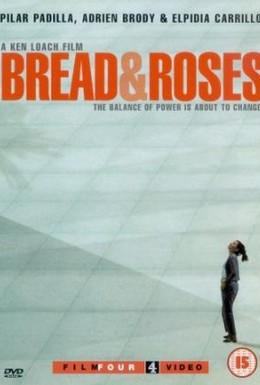 Постер фильма Хлеб и розы (2000)