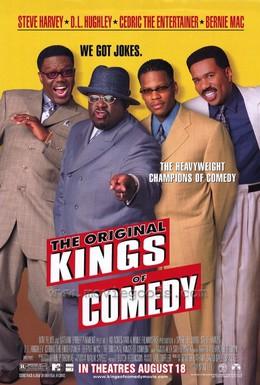 Постер фильма Настоящие короли комедии (2000)