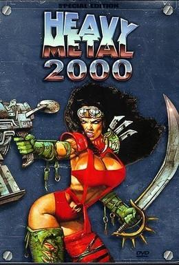 Постер фильма Тяжелый металл 2000 (2000)