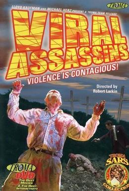Постер фильма Микробы-убийцы (2000)