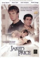 Путешествие Джареда Прайса (2000)
