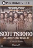 Скоттсборо: Американская трагедия (2000)