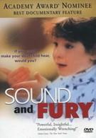 Звук и ярость (2000)