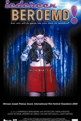 Постер фильма Все знамениты (2000)