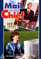Советник президента (2000)