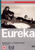 Эврика (2000)