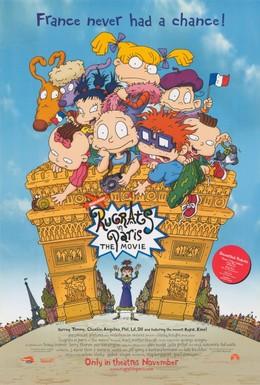 Постер фильма Карапузы в Париже (2000)