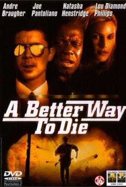 Постер фильма Лучший способ умереть (2000)