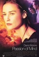 Две жизни (2000)