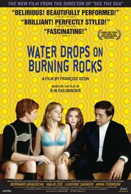 Постер фильма Капли дождя на раскаленных скалах (2000)