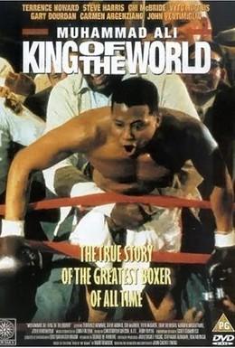 Постер фильма На вершине мира: История Мохаммеда Али (2000)