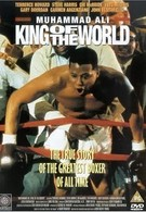 На вершине мира: История Мохаммеда Али (2000)